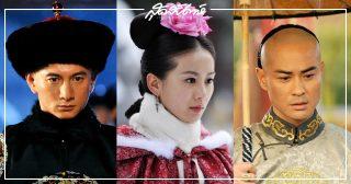 นักแสดงนำปู้ปู้จิงซิน - ปู้ปู้จิงซิน - เจาะมิติพิชิตบัลลังก์-Scarlet Heart - 步步惊心 - นักแสดงซีรี่ย์จีน - นักแสดงจีน - ดาราจีน - ดาราชายจีน - ดาราหญิงจีน - นักแสดงชายจีน- นักแสดงหญิงจีน - พระเอกจีน - พระเอกซีรี่ย์จีน- นางเอกซีรี่ย์จีน - ซีรี่ย์จีนในตำนาน - ข่าวจีน - บันเทิงจีน - สกู๊ปจีน