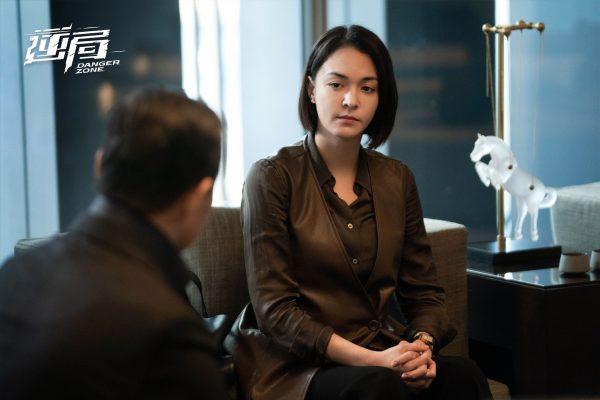 จางหรงหรง - Zhang Rongrong