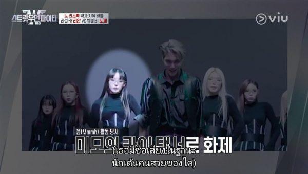 Kai EXO, ไค EXO, ไค, EXO, Kai, แดนเซอร์ของไค EXO, แดนเซอร์ของ KAI EXO, แดนเซอร์ของไค, แดนเซอร์ของ KAI
