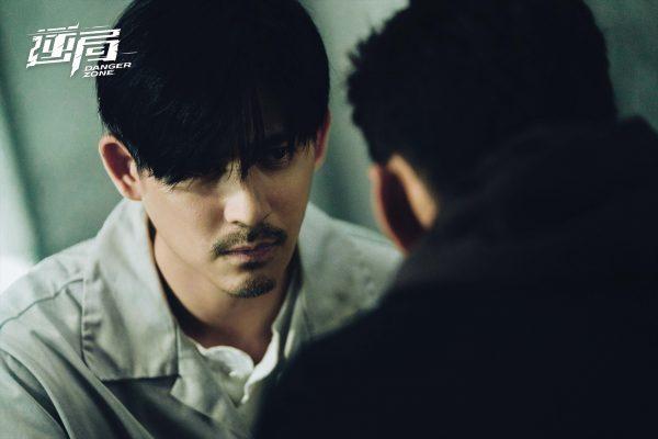 วิค โจว -วิค F4 - โจวอวี๋หมิน - Vic Chou -Zhou Yumin - 周渝民-逆局 - ออริจินัลซีรี่ย์ iQiyi - Danger Zone - โซนอันตราย
