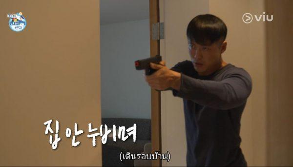 Namgoong Min, 남궁민