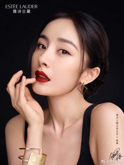 หยางมี่ในวัย 35 ปี - หยางมี่ - Yang Mi - 杨幂