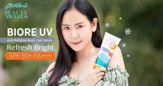 Biore UV Anti-Pollution Body Care Serum Refresh Bght SPF 50+ PA+++
