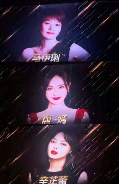 การร่วมงานกันของหูเกอ-ถังเยียน - ทิฟฟานี่ ถัง - Tang Yan - Tiffany Tang - 唐嫣 -หูเกอ - Hu Ge - 胡歌 - Blossoms Shanghai - 繁花
