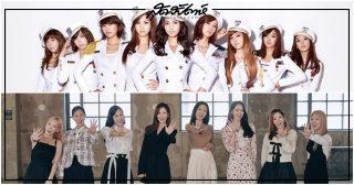 소녀시대, SNSD, Girls' Generation, ไอดอลเกาหลี, เกิร์ลกรุ๊ปเกาหลี, แทยอน, ซันนี่, ทิฟฟานี่, ฮโยยอน, ยูริ, ยุนอา, ซอฮยอน, ซูยอง, 태연, 써니, 티파니, 효연, 유리, 수영, 윤아, 서현, Taeyeon, Sunny, Tiffany, Hyoyeon, Yuri, Sooyoung, Yoona, Seohyun, Genie, 소원을 말해봐, Tell Me Your Wish (Genie), Tell Me Your Wish, เกิลส์เจเนอเรชัน, เกิร์ลส์เจเนอเรชัน, โซชิ, โซนยอชิแด, So Nyeo Shi Dae, You Quiz on the Block, 유 퀴즈 온 더 블럭, เกิร์ลกรุ๊ปแห่งชาติ