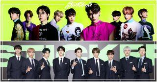NCT, ไอดอลเกาหลี, บอยแบนด์เกาหลี, NCT 127, Haechan, แฮชาน, แทยง, แทอิล, จอห์นนี่, แจฮยอน, โดยอง, จองอู, ยูตะ, เอ็นซีที, Taeyong, Taeil, Johnny, Doyoung, Jungwoo, Yuta, Mark, Jaehyun, แจฮยอน, มาร์ค, เอ็นซีที 127, 태일, 쟈니, 태용, 유타, 도영, 재현, 윈윈, 마크, 해찬, 정우, 엔시티, 엔시티 127, SM, Sticker, ยอดพรีออเดอร์อัลบั้ม NCT 127, ยอดขายอัลบั้ม NCT 127, NCT 127 The 3rd Album 'Sticker', Million Sellers, Double Million Sellers
