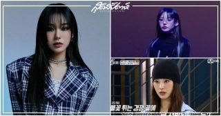 Kai EXO, Street Woman Fighter, NOZE, ทีม WayB, ไค EXO, ไค, EXO, Kai, WayB, ทีมเต้น WayB, โนเจ, โนเซ่, 노제, 노지혜, NO:ZE, 웨이비, Noh Ji Hye, Roh Ji Hye, No Ji Hye, โนจีฮเย, แดนเซอร์เกาหลี, นักเต้นเกาหลี, นักออกแบบท่าเต้นเกาหลี, ลีดเดอร์ทีม WayB, แดนเซอร์ของไค EXO, แดนเซอร์ของ KAI EXO, แดนเซอร์ของไค, แดนเซอร์ของ KAI, 스트릿 우먼 파이터
