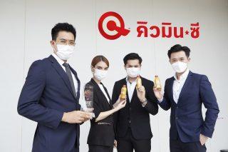 Qmin-C Cover