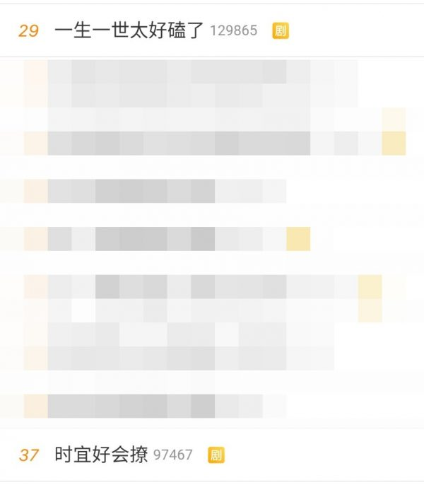 Forever and Ever - ทุกชาติภพ กระดูกงดงาม ภาคปัจจุบัน - 一生一世- Ren Jialun - Bai Lu- เหรินเจียหลุน - ไป๋ลู่ - 任嘉伦 - 白鹿 – โจวเซิงเฉิน – สืออี๋ - iQiyi- อ้ายฉีอี้ - 爱奇艺 - ซีรี่ย์จีนใน iQiyi