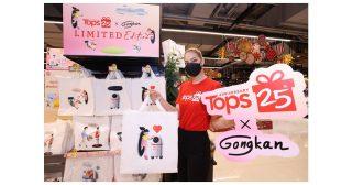 Tops X Gongkan Bag
