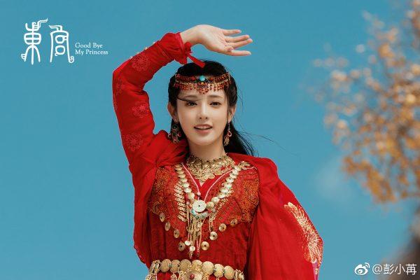 Peng Xiaoran - 彭小苒 - นางเอกตงกง - ตงกง ตำหนักบูรพา - Goodbye My Princess - ตงกง ตำนานรักตำหนักบูรพา