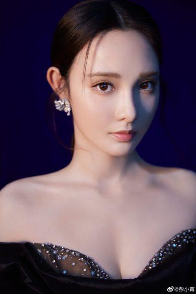 เผิงเสี่ยวหรัน - Peng Xiaoran - 彭小苒