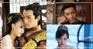 การร่วมงานกันของหูเกอ-ถังเยียน การ่วมงานกันของหูเกอ-ถังเยียน - หูเกอ - Hu Ge - 胡歌- ถังเยียน - ทิฟฟานี่ ถัง - Tang Yan - Tiffany Tang - 唐嫣 - นางเอกจีน - พระเอกจีน - นักแสดงจีน - นักแสดงชายจีน - นักแสดงหญิงจีน - นักแสดงซีรี่ย์จีน - ซีรี่ย์จีนย้อนยุค-ดาราจีน -ข่าวจีน - บันเทิงจีน