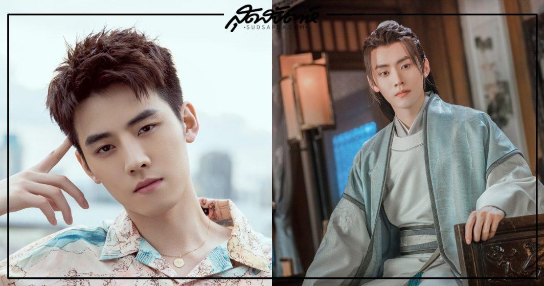 เหรินหาว - Ren Hao - P.O.I - 任豪- ไอดอลชายจีน -อดีตสมาชิกวง R1SE - นักแสดงซีรี่ย์จีน - ไอดอลจีน-นักแสดงจีน - ดาราจีน -ดาราจีนวัยรุ่น - ดาราชายจีน-อดีตสมาชิกบอยแบนด์จีน - ข่าวจีน