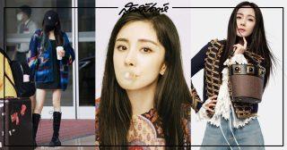 หยางมี่ในวัย 35 ปี - หยางมี่ - Yang Mi - 杨幂- นางเอกจีน - นางเอกซีรี่ย์จีน - นักแสดงจีน – นักแสดงหญิงจีน - ซุปตาร์จีน - คนดังจีน - ข่าวจีน - บันเทิงจีน - ดาราจีน -ดาราหญิงจีน