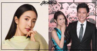 เส้นทางรักเอเรียล หลิน - เอเรียล หลิน - หลินอีเฉิน - Ariel Lin - Lin Yi Chen - 林依晨- นางเอกซีรี่ย์ไต้หวัน - นางเอกไต้หวัน - ดาราไต้หวัน - ดาราหญิงไต้หวัน - นักแสดงหญิงไต้หวัน - บันเทิงจีน - ดารามีลูก - นางเอกแกล้งจุ๊บให้รู้ว่ารัก