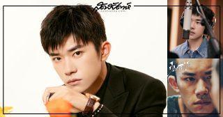 ความสามารถอี้หยางเชียนสี่ - อี้หยางเชียนสี่ - แจ็กสัน ยี - Yi Yangqianxi - Jackson Yee -易烊千玺- สมาชิกวง TFBOYS - TFBOYS - ไอดอลชายจีน - ไอดอลจีน - ดาราจีน - ดาราชายจีน - นักแสดงจีน- นักแสดงชายจีน - ดาราจีนวัยรุ่น - คนดังจีน- ซุปตาร์จีน - ข่าวจีน