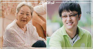 지리산, Jirisan, iQiyi, tvN, 조한철, 김영옥, Mount Jiri, จิริซาน, จีริซาน, จิรีซาน, จีรีซาน, Cho Han Cheul, Kim Young Ok, โชฮันชอล, โจฮันชอล, คิมยองอ๊ก, คิมยองอก, นักแสดงเกาหลี, Hometown Cha-Cha-Cha, Mouse, Cliffhanger, Squid Game, Young Lady and Gentleman
