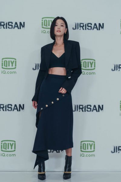 지리산, tvN, iQiyi, จอนจีฮยอน, จวนจีฮุน