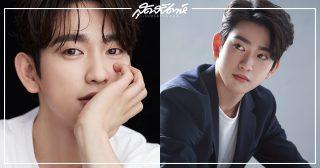 นักแสดงจินยอง, 악마판사, จินยอง GOT7, ไอดอลนักแสดง, จีซอง, The Devil Judge, จินยอง, GOT7, ไอดอลเกาหลี, นักแสดงเกาหลี, Jinyoung, Park Jinyoung, พัคจินยอง, ปาร์คจินยอง, จูเนียร์, JR, 박진영, 진영, A Stray Goat, Yacha, Hi Five, Christmas Carol, Yumi's Cells, 크리스마스 캐럴, 야차, 하이파이브, 유미의세포들, นักแสดงจินยอง