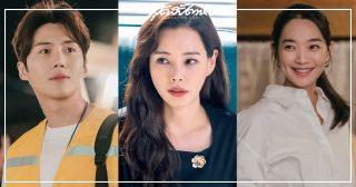 Hometown Cha-Cha-Cha, One The Woman, Lovers Of The Red Sky, Yumi's Cells, The Veil, LOST, High Class, Dali And Cocky Prince, Young Lady and Gentleman, Jirisan, ฮันนี่ ลี, คิมซอนโฮ, ชินมินอา, อันฮโยซอบ, คิมยูจอง, นัมกุงมิน, คิมโกอึน, กงมยอง, อันโบฮยอน, อีซังยุน, อีฮานี, Honey Lee, Kim Seon Ho, Shin Min A, Shin Min Ah, Ahn Hyo Seop, Kim Yoo Jung, Namgoong Min, Kim Go Eun, Gongmyung, Gong Myung, Ahn Bo Hyun, Lee Sang Yoon, นักแสดงที่ถูกพูดมากที่สุดประจำสัปดาห์, นักแสดงเกาหลี, นักแสดงที่ถูกพูดมากที่สุดประจำสัปดาห์ที่ 5 เดือนกันยายน 2021, ซีรี่ย์เกาหลี, ซีรีส์เกาหลี, ซีรี่ส์เกาหลี, Street Woman Fighter, Show Me The Money 10, Girls Planet 999