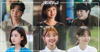 คิมโกอึน, Kim Go Eun, 김고은, Kim Sung Cheol, 김성철, คิมซองชอล, นักแสดงเกาหลี, อีซังอี, 이상이, Lee Sang Yi, 박소담, พัคโซดัม, Park So Dam, นักแสดงรุ่น 2010, ม.ศิลปะแห่งชาติเกาหลี นักแสดงเกาหลี, Korea National University of Arts, K-Arts, ฮันเยจง, 한국예술종합학교, นักแสดง K'ARTS รุ่นรหัส 10, นักแสดง K'ARTS รุ่น 2010, นักแสดงรุ่น 2010 ม.ศิลปะแห่งชาติเกาหลี, มหาวิทยาลัยศิลปะแห่งชาติเกาหลี, มหาวิทยาลัยศิลปะแห่งชาติเกาหลี รุ่น 2010, Lee Yoo Young, 이유영, อียูยอง, อันอึนจิน, Ahn Eun Jin, 안은진