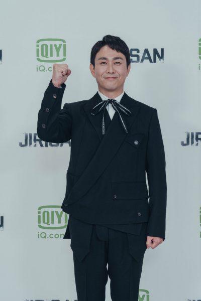 โอจองเซ, 지리산, tvN, iQiyi