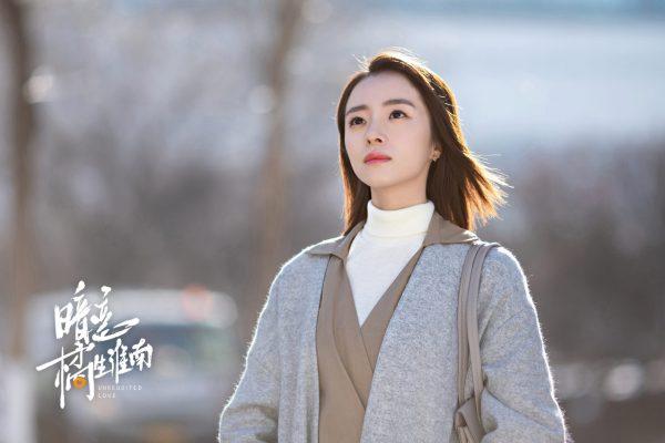 ระยะแอบรัก - Unrequited Love - รักข้างเดียวที่หวายหนาน - 暗恋橘生淮南- หูอี้เทียน - Hu Yitian-胡一天- หูปิงชิง - Hu Bingqing - 胡冰卿