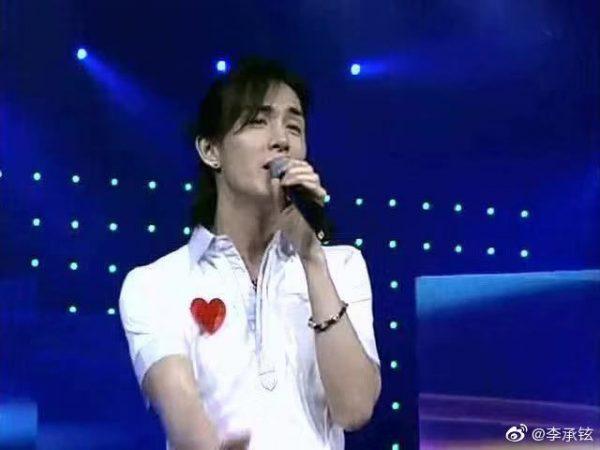 ลีซึงฮยอน - Nathan Scott Lee - Lee Seung-hyun – 이승현 - 李承铉