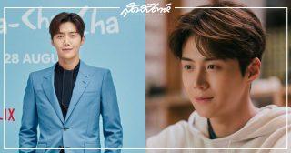 คิมซอนโฮ, พระเอกเกาหลี, 김선호, Kim Seon Ho, นักแสดงเกาหลี, Hometown Cha-Cha-Cha, หัวหน้าฮง, 갯마을 차차차, พระรองเกาหลี, พระเอกเกาหลี, ต้นสังกัดคิมซอนโฮ