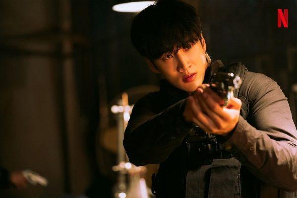 อันโบฮยอน, 안보현, Ahn Bo Hyun, My Name