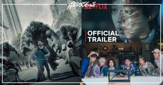 Hellbound, New World, Netflix, ออริจินัลซีรี่ย์เกาหลี, ออริจินัลซีรี่ย์เกาหลีของ Netflix, ออริจินัลซีรี่ส์เกาหลี, ออริจินัลซีรี่ส์เกาหลีของ Netflix, ออริจินัลซีรีส์เกาหลี, ออริจินัลซีรีส์เกาหลีของ Netflix, ออริจินัลคอนเทนต์ Netflix, Netflix, ซีรีส์เกาหลีของ Netflix, ออริจินัลซีรีส์เกาหลี, ซีรี่ย์เกาหลี, ออริจินัลรายการเกาหลี, รายการเกาหลี, 지옥, ทัณฑ์นรก, 신세계로부터, ยูอาอิน, คิมฮยอนจู, วอนจินอา, ยังอิกจุน, พัคจองมิน, อีซึงกิ, Kai EXO, คิมฮีชอล Super Junior, โจโบอา, อึนจีวอน, พัคนาแร, Kai, ไค, คิมฮีชอล, Lee Seung Gi, Eun Ji Won, Kim Hee Chul, Jo Bo Ah, Park Na Rae, Yoo Ah In, Park Jeong Min, Kim Hyun Joo, Won Jin Ah