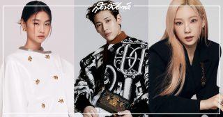 แบมแบม, GOT7, แบมแบม GOT7, อากาเซ, กันต์พิมุกต์ ภูวกุล, Bambam, แบมแบม กันต์พิมุกต์ ภูวกุล, แบมแบม กันต์พิมุกต์, 갓세븐, 뱀뱀, Louis Vuitton, Paris Fashion Week, แทยอน Girls' Generation, แทยอน Girls' Generation, แทยอน, Girls' Generation, SNSD, ไอดอลเกาหลี, ศิลปินเดี่ยวเกาหลี, ดาราเกาหลี, แทยอน SNSD, TAEYEON, 태연, Kim TAEYEON, คิมแทยอน, Jung Ho Yeon, Squid Game, 오징어 게임, 정호연, Chung Ho Yeon, นางแบบเกาหลี, นักแสดงเกาหลี, จองโฮยอน, นักร้องเกาหลี, Louis Vuitton Woman's Spring-Summer 2022 Collection