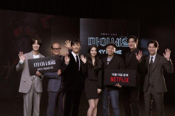ฮันโซฮี, นักแสดงเกาหลี, 한소희, Han So Hee, My Name, ยุนจีอู, จีอู, จีอู My Name, ออริจินัลซีรี่ย์เกาหลี Netflix, ออริจินัลซีรี่ส์เกาหลี Netflix, ออริจินัลซีรีส์เกาหลี Netflix, Netflix, อันโบฮยอน, พัคฮีซุน, คิมซังโฮ, อีฮักจู, จางรยูล, ผู้กำกับคิมจินมิน, 마이네임, 마이 네임, 박희순, 안보현, 김상호, 이학주, 장률, Park Hee Soon, Ahn Bo Hyun , Kim Sang Ho, Lee Hak Joo, Chang Ryul, จางรยุล, หุ่นอันโบฮยอน, ซีรี่ย์เกาหลี, ซีรี่ส์เกาหลี, ซีรีส์เกาหลี, ซีรี่ย์เกาหลี Netflix, ซีรี่ส์เกาหลี Netflix, ซีรีส์เกาหลี Netflix