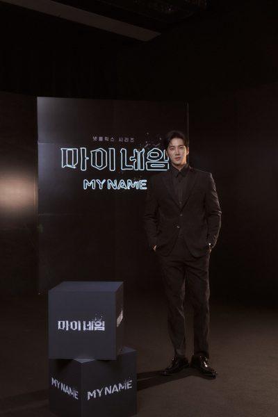 อันโบฮยอน, 안보현, Ahn Bo Hyun,