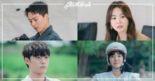 ซงฮเยคโย, จางกียง, Lim Soo Jung,อิมซูจอง, อีโดฮยอน, Melancholia, 송혜교, Im Soo Jung, Lee Do Hyun, 지금 헤어지는 중입니다, 송혜교, 장기용, 멜랑꼴리아, 임수정, 이도현, Now We Are Breaking Up, Song Hye Kyo, Jang Ki Yong, ซงเฮเคียว, ซงฮเยเคียว, ซองเฮเคียว, ซีรี่ย์เกาหลีรักต่างวัย, ซีรี่ย์เกาหลี, ซีรี่ย์เกาหลีปี 2021, ซีรี่ส์เกาหลีรักต่างวัย, ซีรี่ส์เกาหลี, ซีรี่ส์เกาหลีปี 2021, ซีรี่ย์เกาหลีกินเด็ก, ซีรี่ส์เกาหลีกินเด็ก, ซีรีส์เกาหลีกินเด็ก, พระเอกเกาหลี, นางเอกเกาหลี, นักแสดงเกาหลี, ซีรีส์เกาหลีรักต่างวัย, ซีรีส์เกาหลี, ซีรีส์เกาหลีปี 2021