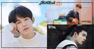 กัวจวิ้นเฉิน - Guo Junchen - Fiction Guo - 郭俊辰- ดาราจีนวัยรุ่น - ดาราจีน - ดาราชายจีน - พระเอกจีน - พระเอกซีรี่ย์จีน - ซีรี่ย์จีนวัยรุ่น- ซีรี่ย์จีน- คนดังจีน - บันเทิงจีน - ข่าวจีน - นักแสดงจีนวัยรุ่น