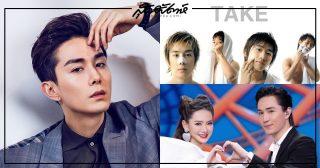 ลีซึงฮยอน - Nathan Scott Lee - Lee Seung-hyun – 이승현 - 李承铉- คนดังจีน - อดีตสมาชิกบอยแบนด์เกาหลี - ดาราเกาหลี - นักแสดงเกาหลี -นักร้องเกาหลี -บันเทิงจีน -ข่าวจีน